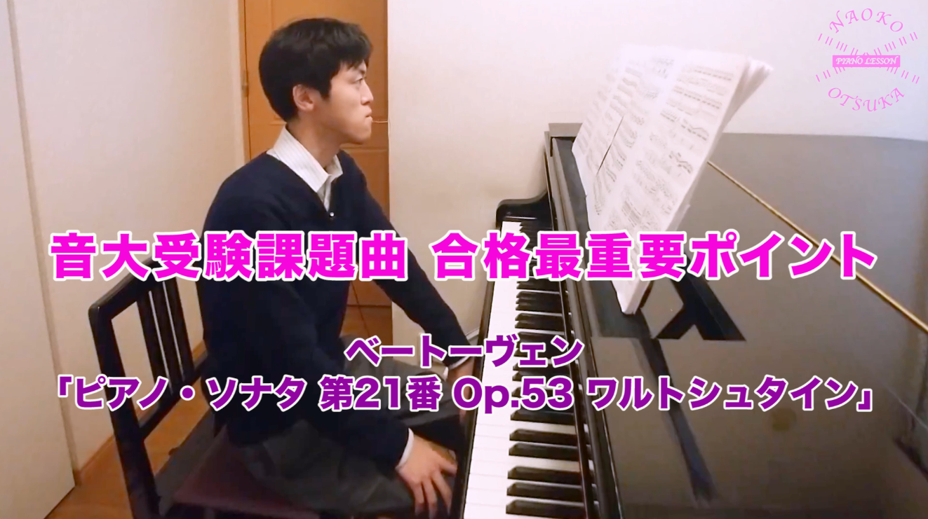 大塚直子 ピアノ教室 | 講師:細田隆
